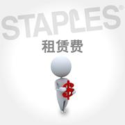 史泰博 通用 咖啡機租賃服務 租金/月 2年起租