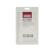 優和 6612 豎式PP證件卡 12個/盒 67*110mm 白色 12個/盒