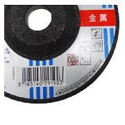 国产  博世 手磨机磨片 100x2.0x16mm