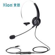 北恩 U630线控耳机(FOR630-扁QD+QD-B4 ) 话务耳麦(水晶头电话)      适用于除Avaya思科之外的普通话机