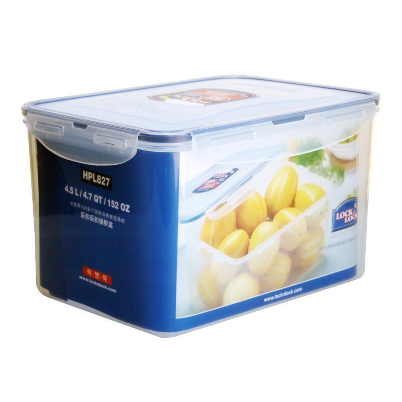 樂扣樂扣 HPL827 保鮮盒 248x180x150mm 透明白色