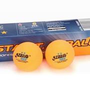 红双喜 1840AOY 三星40mm乒乓球 6支装 黄色