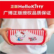 广博 KT85006 kitty猫系列卡通布质笔袋   20.5*9*4.5cm