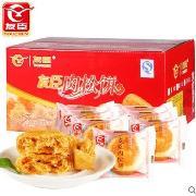 友臣   肉松饼 2.5kg