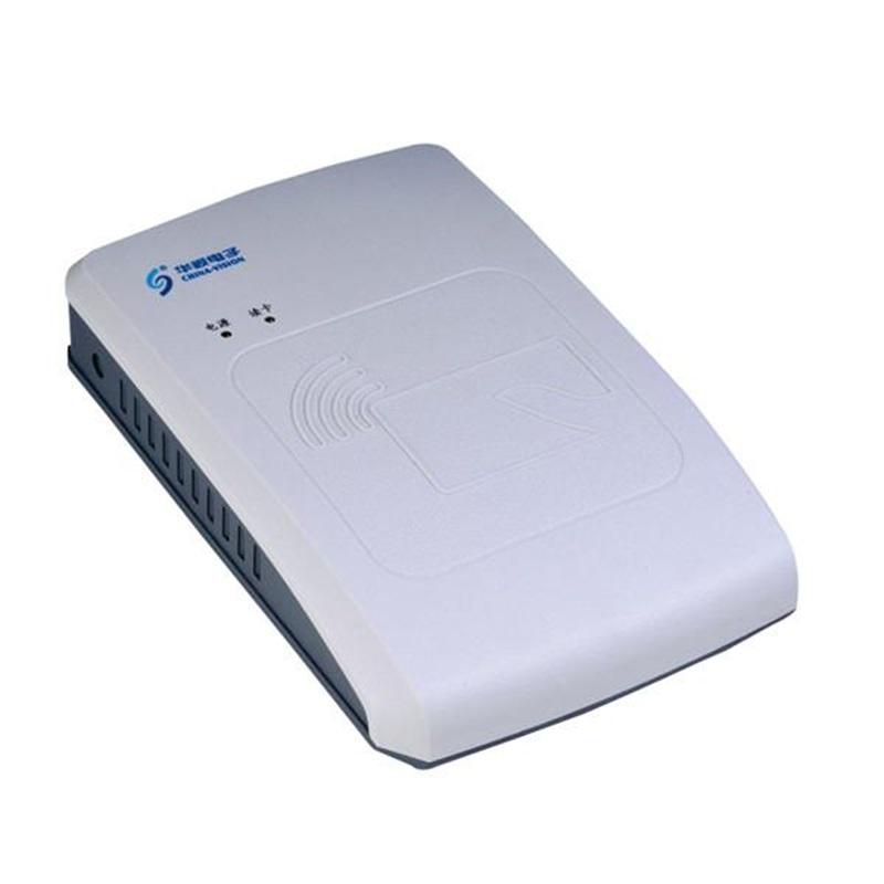 华视 CVR-100U 二代身份证阅读器  白色