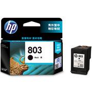 惠普 803号 墨盒(F6V21AA) 190页 黑色 (适用 Deskjet 1112/Deskjet 2132新老包装交替发货)