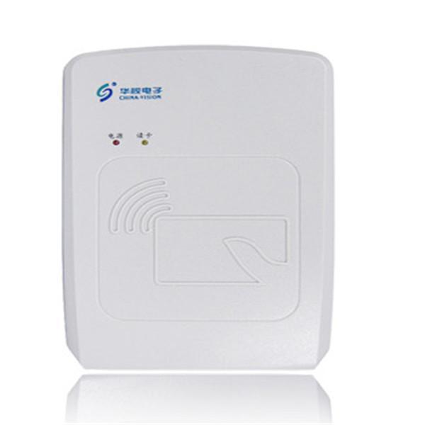 华视 CVR-100D 二代身份证阅读器  白色