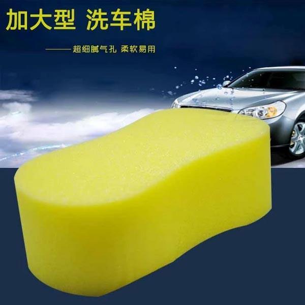 凯壹特  8字型洗车海绵 21.5*12*6.5CM(颜色随机)