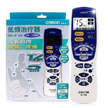 欧姆龙 HV-128 低频治疗器