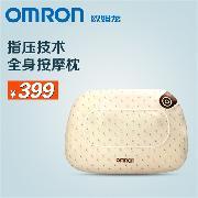 欧姆龙 HM-300 按摩枕