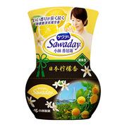 香居源  液體芳香劑 檸檬香型 350ml