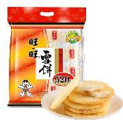旺旺  雪饼 520g/包