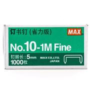 美克司 MS90142 訂書釘 NO.10-1M