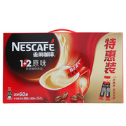 雀巢   1+2原味速溶咖啡 52+8杯 60條