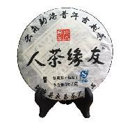 友緣  普洱茶禮盒(熟茶) 357g
