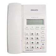 飞利浦 CORD040 来电显示电话机/家用座机/办公座机 白色