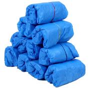 凱壹特  PVC一次性鞋套 100只/包  藍色
