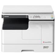 東芝 E-STUDIO 2309A 黑白數碼復印機 A3