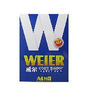 太陽 太陽紙業 藍威爾A4復印紙 8包/箱 1包/500張 70G