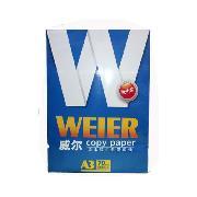 太陽 太陽紙業 藍威爾A3復印紙 4包/箱 1包/500張 70G