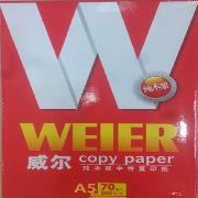 太阳 太阳纸业 红威尔A5复印纸 16包/箱 1包/500张 70G