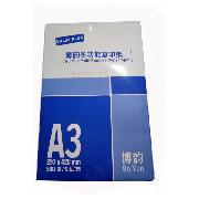 太陽 太陽紙業 博韻A3復印紙 4包/箱 1包/500張 70G