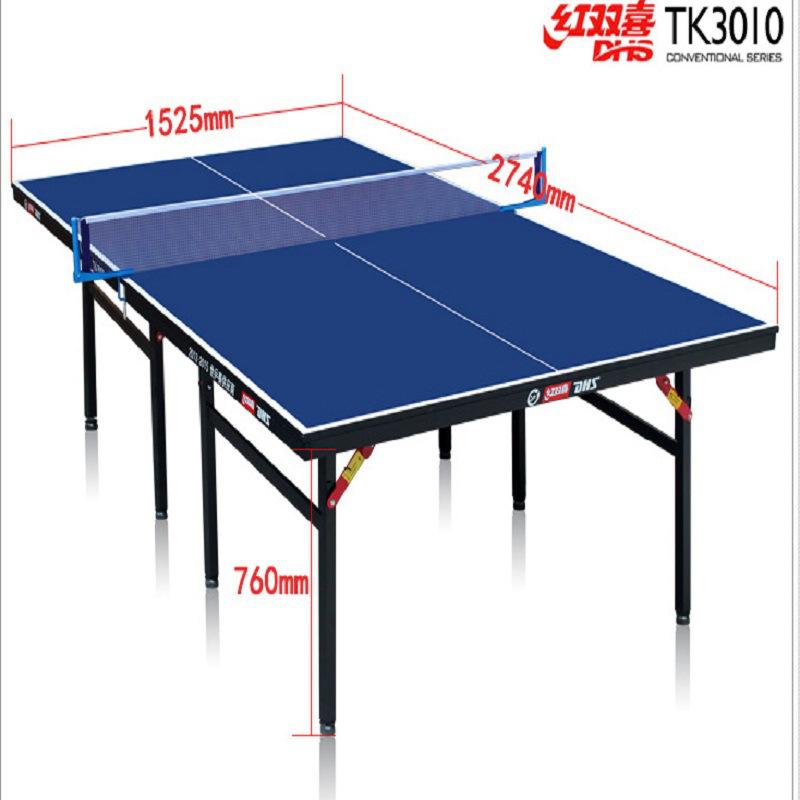 红双喜  折叠式室内乒乓球桌T3626 台面尺寸:2740*1525MM 高:760MM