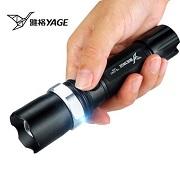 国产 YG-336C LED防水手电筒