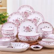 敏杨陶瓷  红色经典36头餐具 礼盒套装