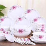 敏杨陶瓷  盛世华典28头餐具 礼盒套装