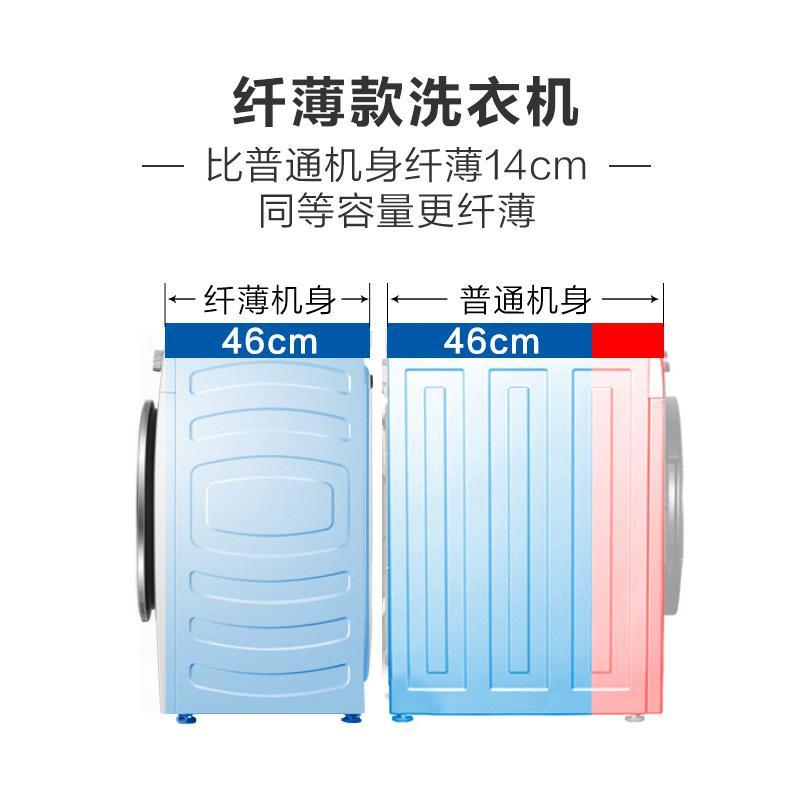 海爾 EG7012B29W 變頻滾筒洗衣機q 7公斤