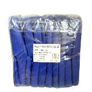 奇正 HB-025 一次性无纺布鞋套 100只/包 蓝色
