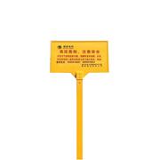 贝迪 ZJLC1032 环氧树脂宣传牌牌 800mm*600mm*1800mm
