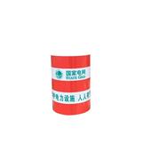 貝迪 ZJLC1036 反光防撞條(三紅二白) 1200mm*600mm