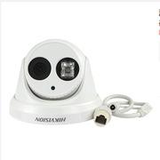 海康威視 DS-2CD3345-I 網絡監控攝像頭