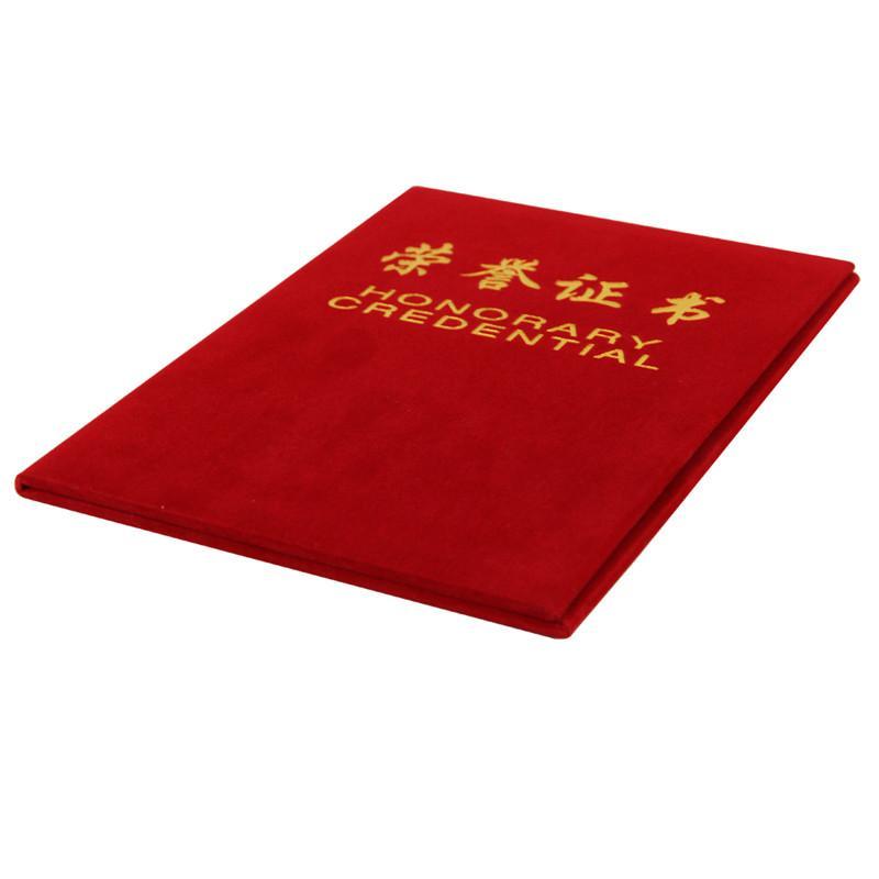 得力 7578.0 荣誉证书(荣光) 12K 红色
