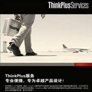 THINKPAD  五年上門服務 適用X250/X260系列