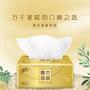 清風 BR43AO 原木金裝3層130抽塑包面巾紙小規格 4包/提 6提/箱 (升級型號BR43AO1 新老包裝隨機發貨)