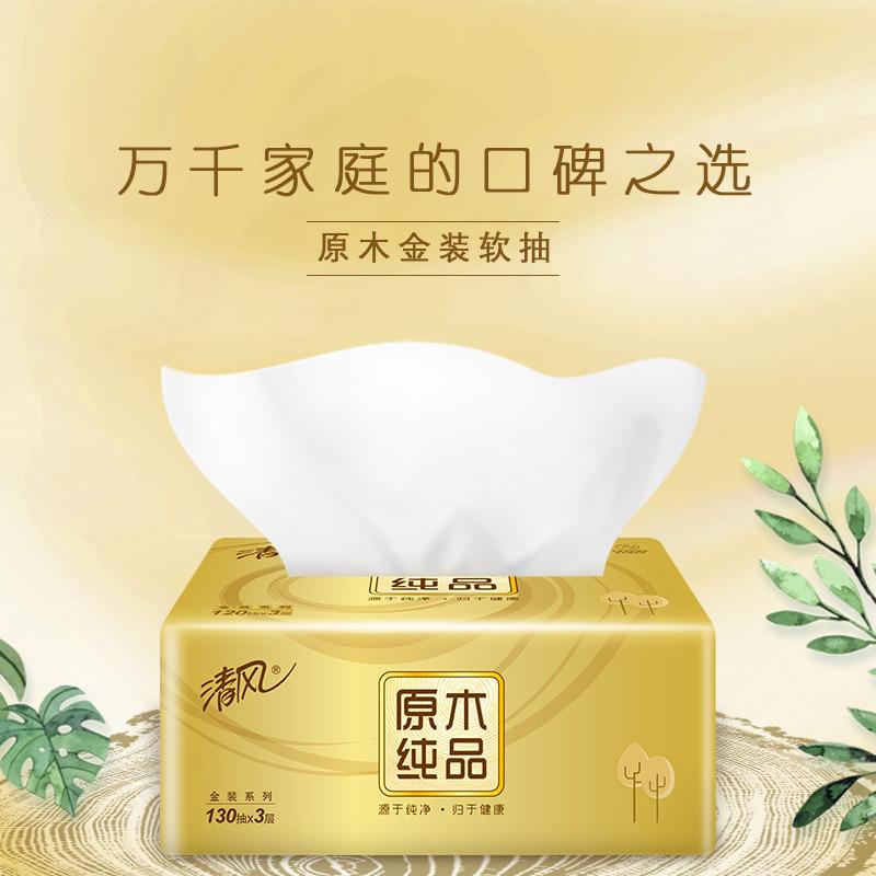 清風 BR43AO 原木金裝3層130抽塑包面巾紙小規格 4包/提 6提/箱