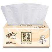 清風 BR38A6 原木純品雙層150抽塑包面巾紙小規格 10包/提 6提/箱