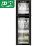 康宝 XDR300-E6H  立式双门大容量高温碗筷消毒柜 284L