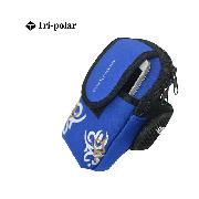 三極 TP1917 跑步運動臂包  藍色
