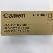 佳能 NPG-50/51 鼓組件 BIS  (適用于IR2520/2525/2530/2535/2545復合機)