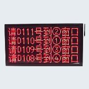 银达汇智 CY008 综合显示屏 尺寸:840*420*52 黑色