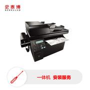 必威登录网站 省级城市 打印机 传真机 一体机上门安装费(市区) FW