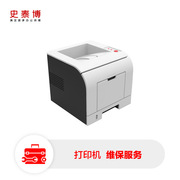 史泰博 县级城市 打印机 传真机 一体机设备单次维护费(郊区) FW