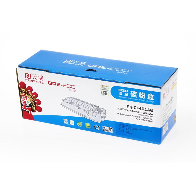 天威 CF401AG 蓝色标准装硒鼓 1400页 青色 适用于HP Color LaserJet Pro MFP M277n/M277dw,Pro M252n/M252dw