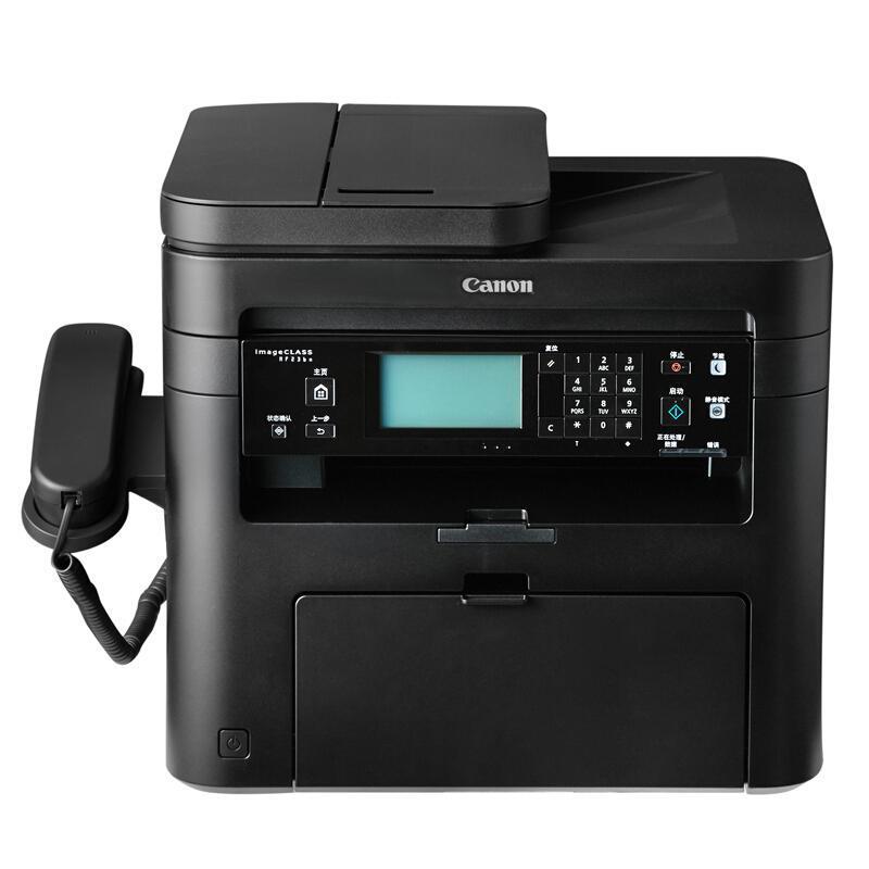 佳能 imageCLASS MF236n 黑白激光多功能一體機 A4 打印、復印、掃描、傳真