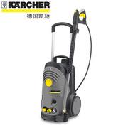 卡赫 HD 6/15 C 冷水高压清洗机 水箱容量:10L