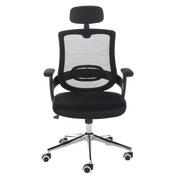 顺华 SH17-1601A 主管椅 500*500*1100-1160HMM